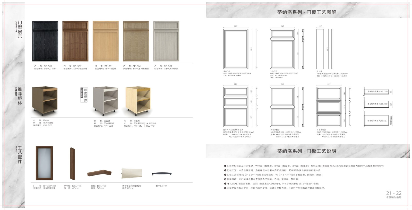 sdk05 wood kitchen cabinets classical Exhibition hall Sendiao Furniture-5