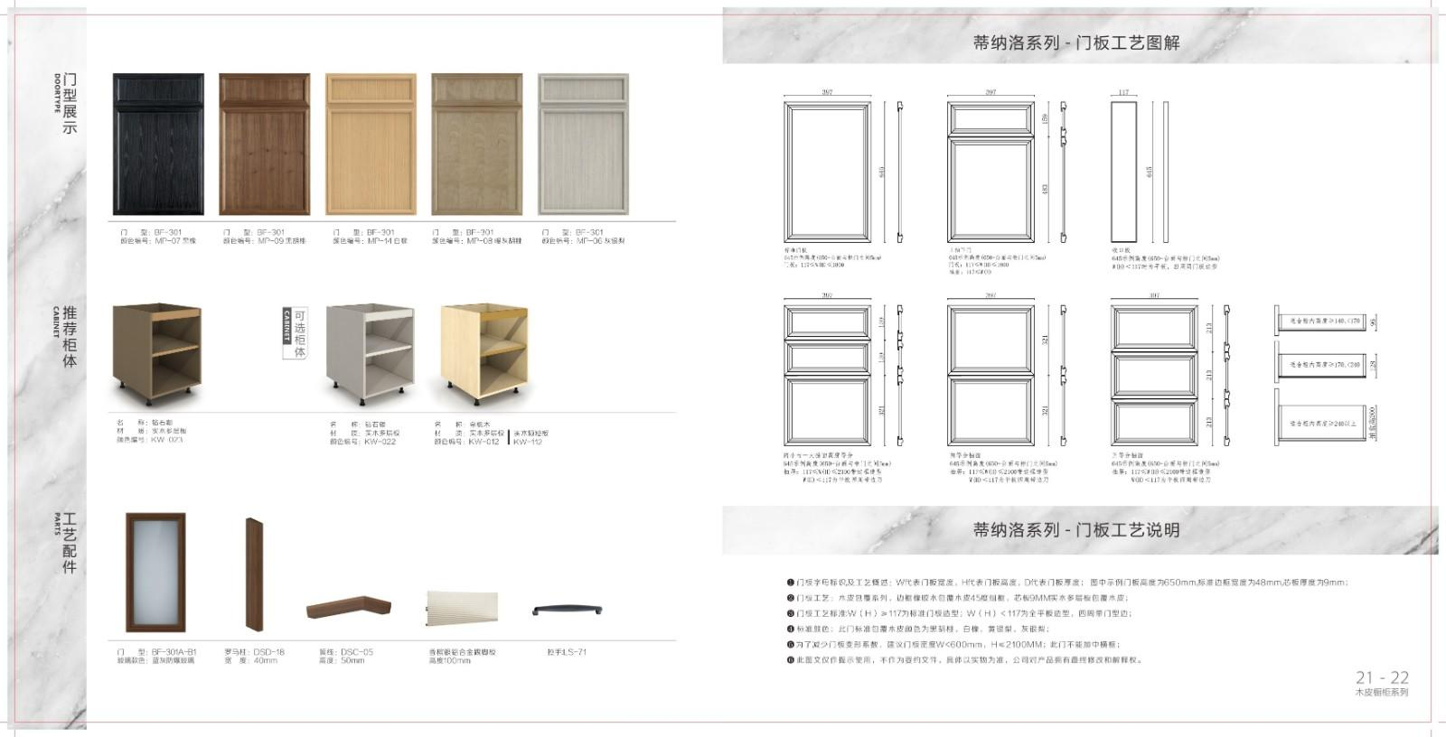 Sendiao Furniture sdk05 custom wood kitchen cabinets company a living room