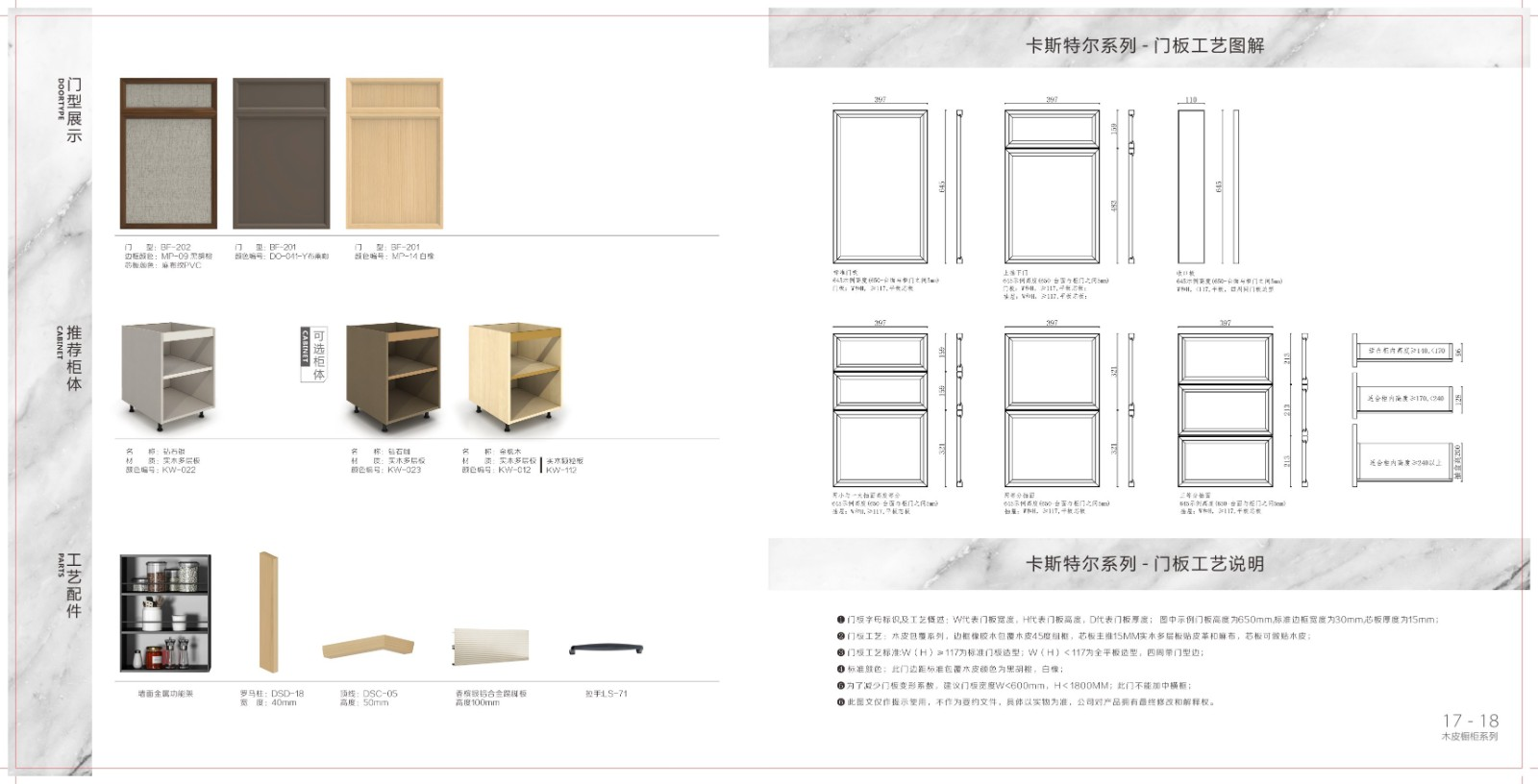 elegance solid wood kitchen cabinets modular supply exhibition hall-7