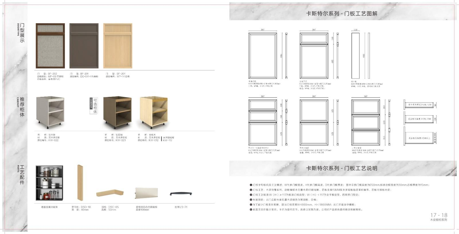 Sendiao Furniture The latest generation wood kitchen cabinets for business bedroom